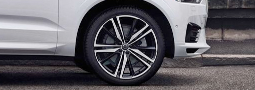 Volvo Low Price Tire Guarantee